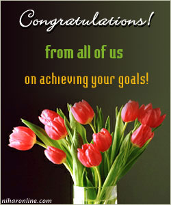 Image result for congratulations from all of us